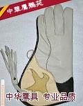 [左手中长款 ] 进口印花鹰隼手套 适用猎隼 游隼 苍鹰 等大中小型鹰隼