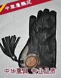 [左手短款 ] 进口麋鹿皮印花鹰隼手套 适合 苍鹰 游隼 猎隼等大中型鹰隼