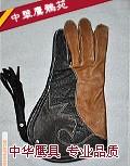 [左手短款 ] 进口麋鹿皮鹰隼手套 适合 苍鹰 游隼 猎隼等大中型鹰隼