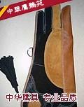 [长款] 手套 适用苍鹰 猎隼 游隼等中小型鹰隼