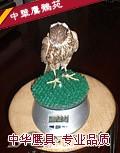 称鹰用电子秤 最大称重5公斤( 5kg),最小精度1克(1g)
