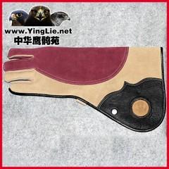鹰具大手套/鹰具手套长/鹰猎雕手套/鹰具长款手套/鹰具进口雕手套